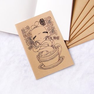 Notebook - Local café menu - Affectionate Coffee - A5 - by WhizzzPace