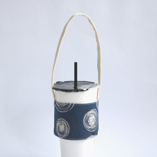 MaryWil Eco Cup Set Beverage Bag Lightweight - Blue Circle
