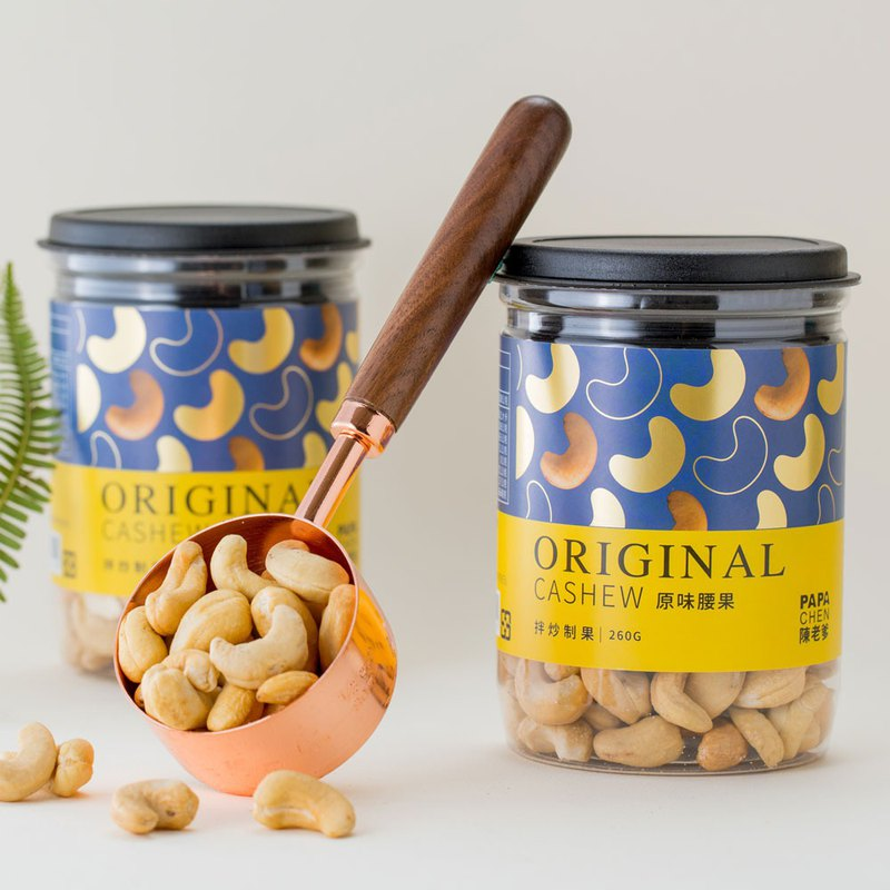 【PAPACHEN NUTS】Original Cashew / 260g
