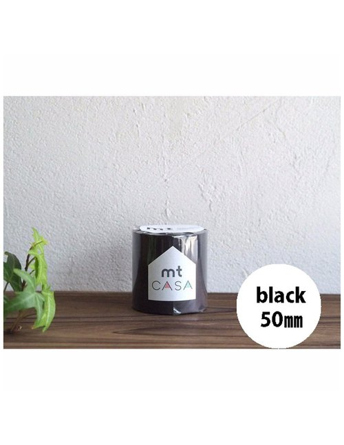 Masking tape KAMOI black 50mm Wall paper High quality made in Japan