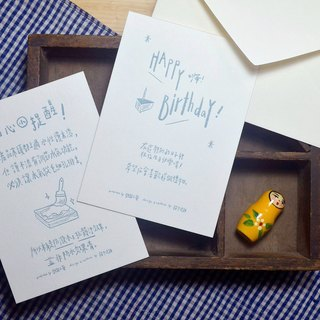 "Long Rui commodity-specific process ""exclusive hand-painted birthday card"""