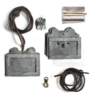 Fading Mist Leather DIY Kit Set - Koala ID Card Holder
