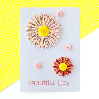 Hand made decorative cards- daisy