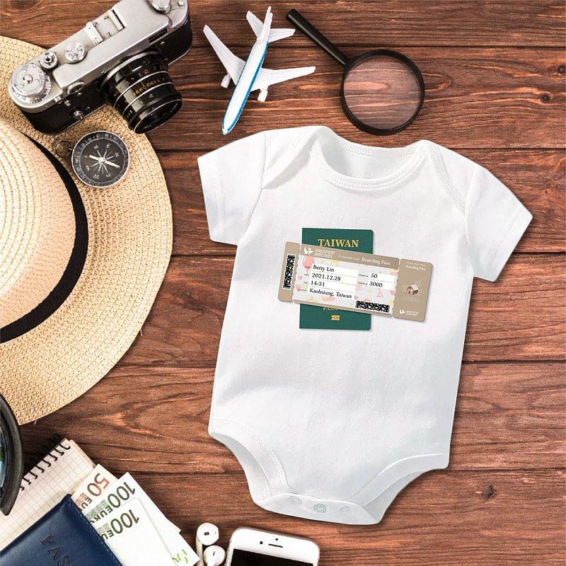寶寶機票 短袖包屁衣 白 客製 嬰兒 新生兒 彌月 滿月 禮物