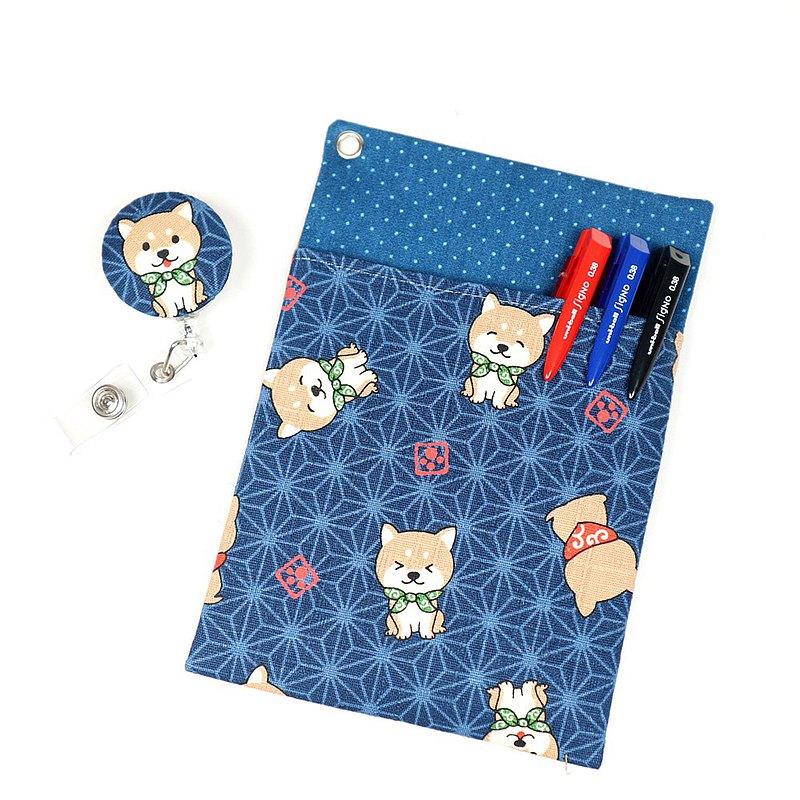 醫師袍 口袋式 防漏墨 收納袋 筆袋+證件夾 - 柴犬 日本花紋 (藍)