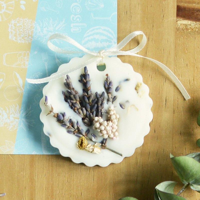 忘憂森林 凝香蠟片-圓形 擴香,特級薰衣草,交換禮物 婚禮