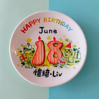 Customized birthday commemorative disk