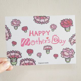 Mother's day illustration postcard