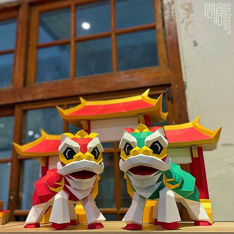 DIY手作3D紙模型 禮物 擺飾 節慶系列-舞龍舞獅(四色可選)