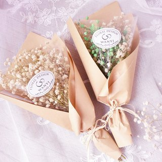 WANYI sky full of stars bouquet white / green dry flowers / stars / decorations / gifts / marriage / Valentine's Day / desk decoration / room layout