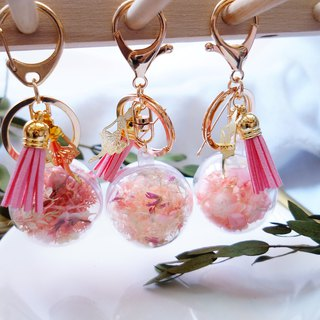 Amor Floral-Bubble Ball Series Dry Flower Charm Keyring / Wedding Gift Charm