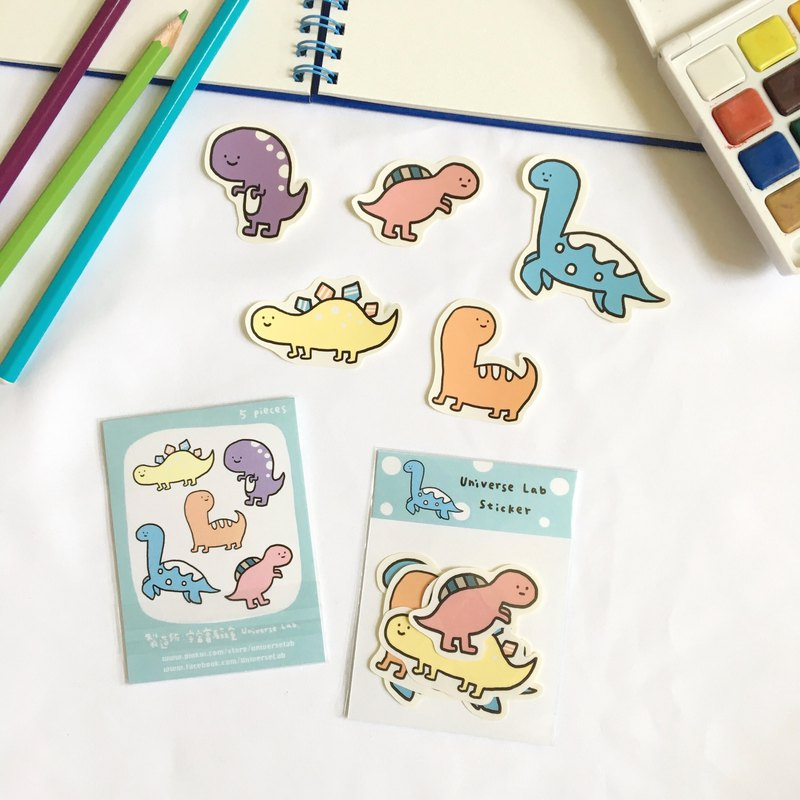 Colorful dinosaur sticker set