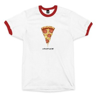 Hawaiian Pizza - Brushed White - Neutral Edition T - Shirt