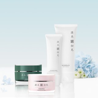 Source of the original / Yan Yan skin group - amino acid cleansing cream horny cream 2 sets of FG creams gentle cleansing metabolism horny deep purifying pores