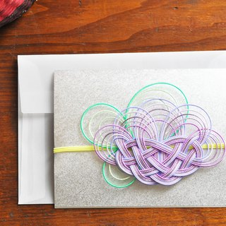 Greeting card - Hana - 9