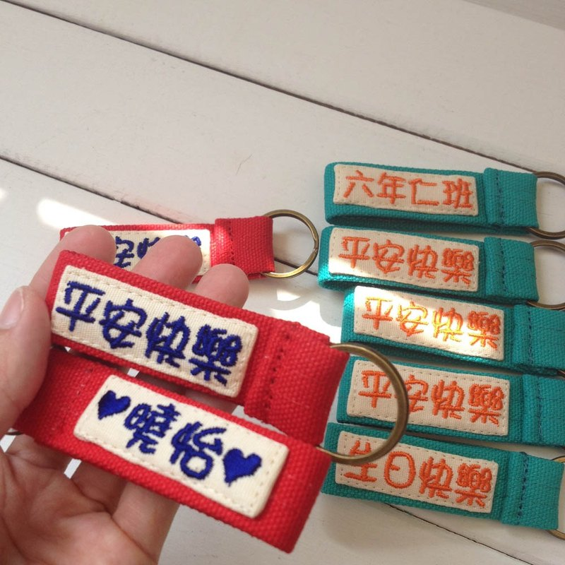 Double-sided*embroidery word canvas key ring with custom models*