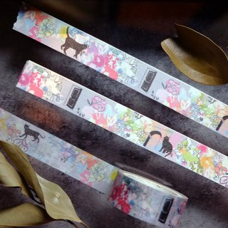 Secret Garden  washi tape craft paper