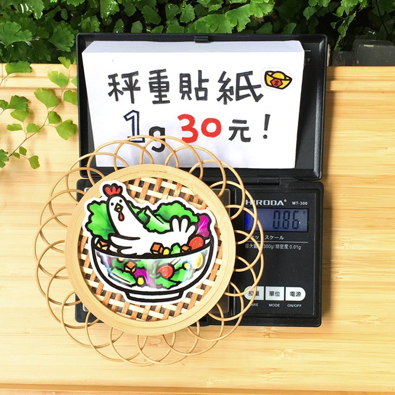 Gag weighing scales small stickers - 1 chicken salad