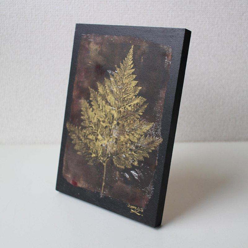 Kanaki -gold tree-