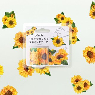 bande masking rolling sticker -- Sunflower