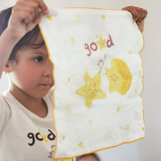 Carambola good friend - organic cotton double-layer yarn handkerchief