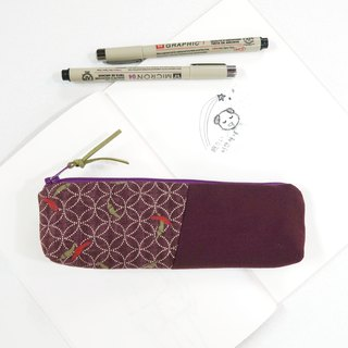 Little Fabric Pencil Cases