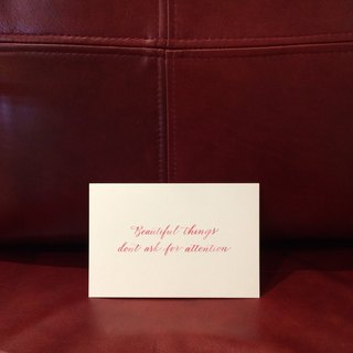"cottontail ""Beautiful things dont ask for attention"" calligraphy postcard"