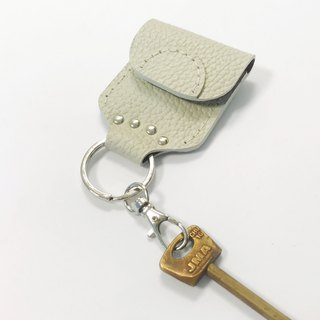 Beige leather wallet key ring