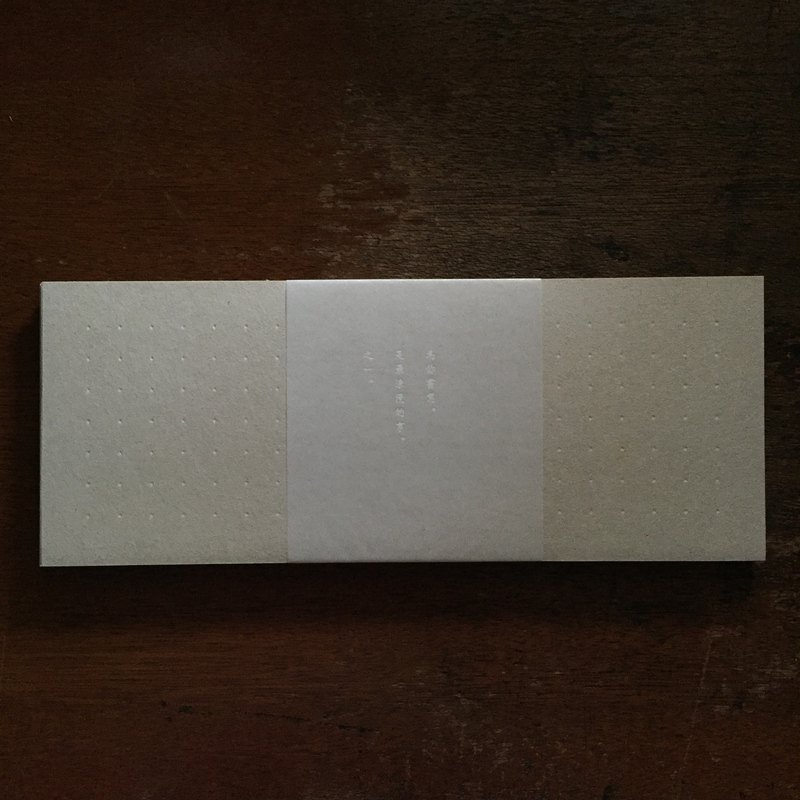 Taiwan hand-made paper little bit 笺 / white ink