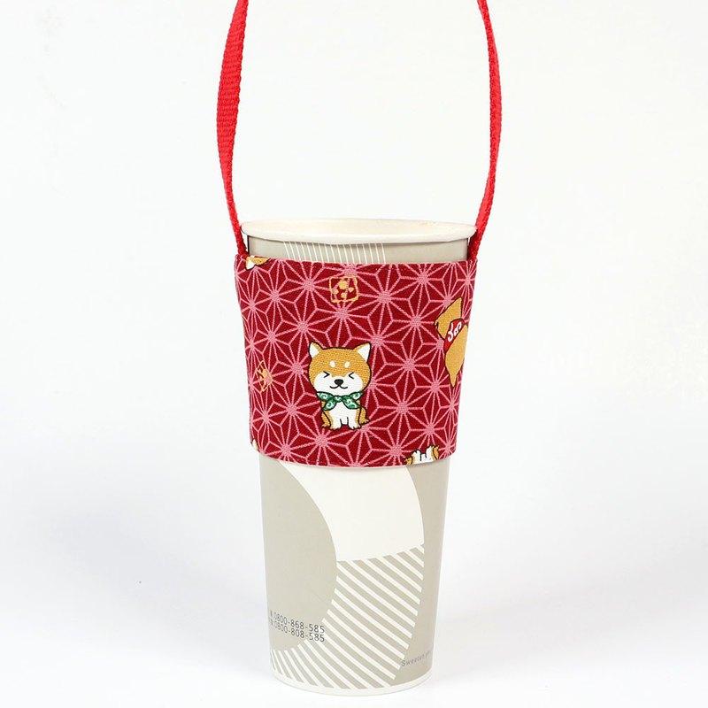 飲料杯套 環保杯套 提袋- 和風柴犬 (紅)