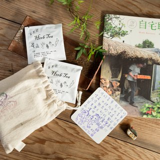 Write and write X Wo Liang home staff gift group [Spring Food & Herb Tea]