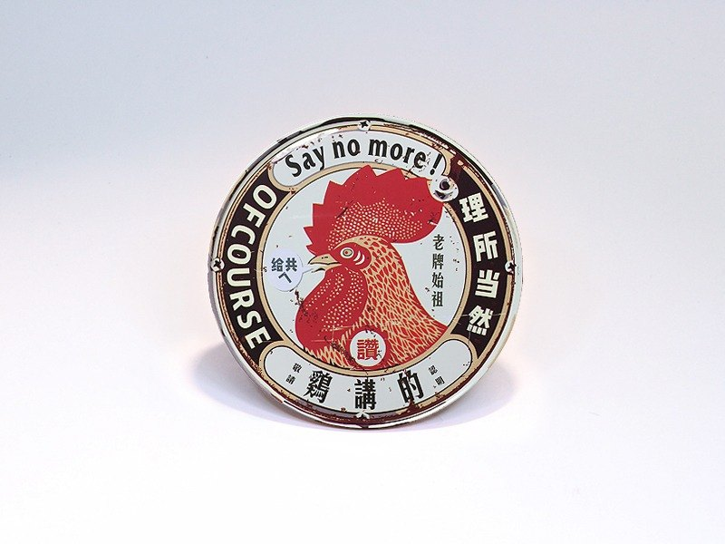 Chicken speaking [Taiwan impression round coaster]