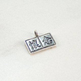 "Flower language - ""miss"" sterling silver pendant (7mm * 15mm)"