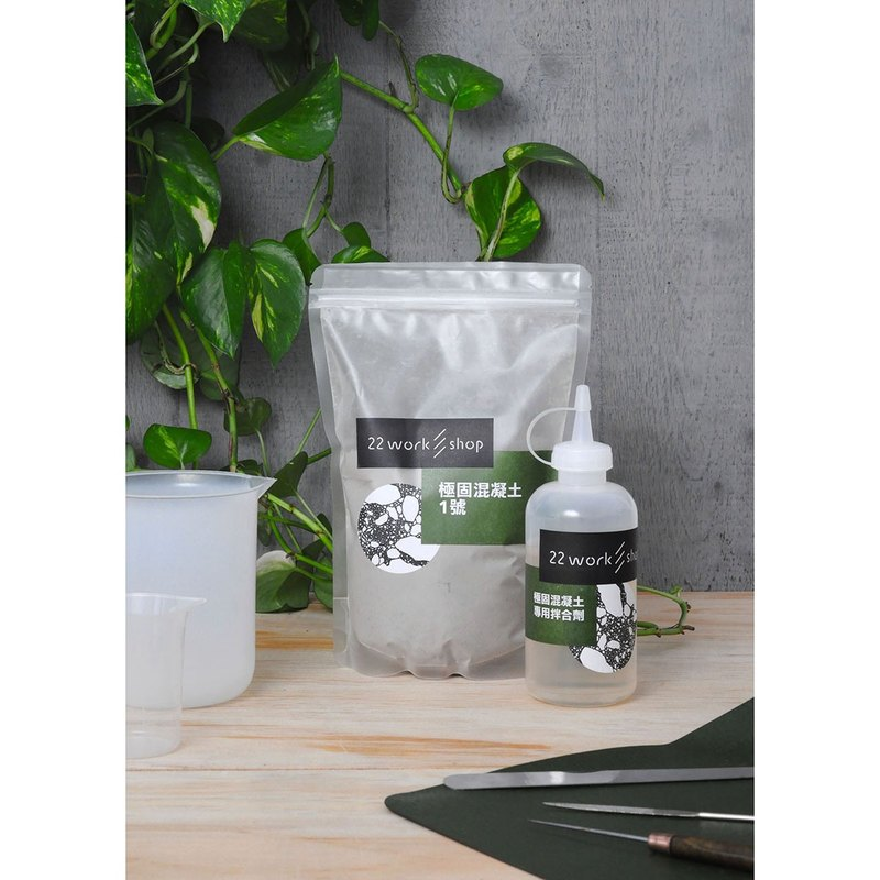 Special offer _22 cement material + kit