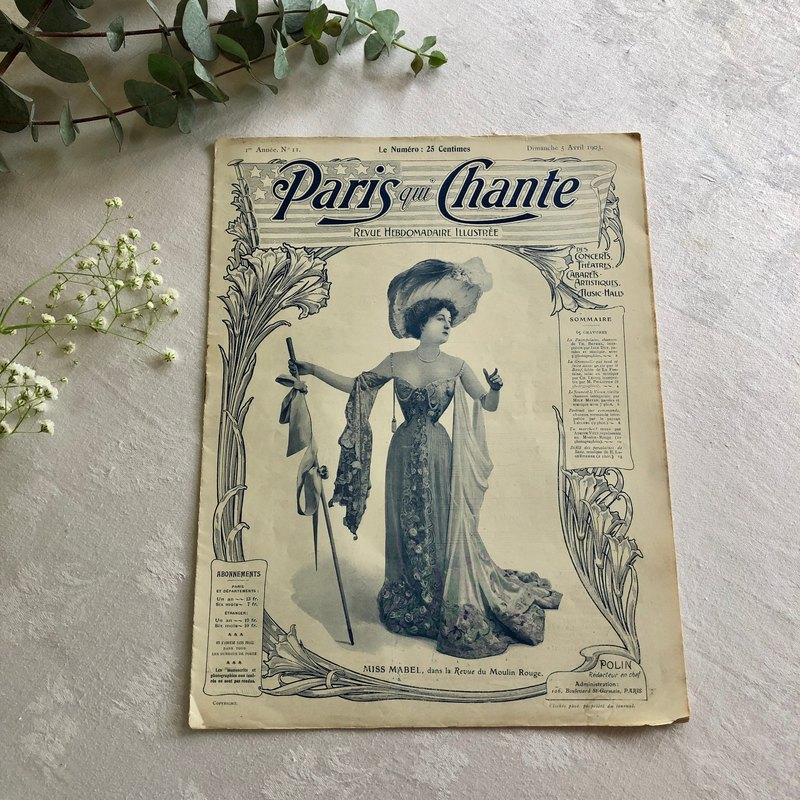 Who in Paris sang 1903 Ancient Magazine No. 11