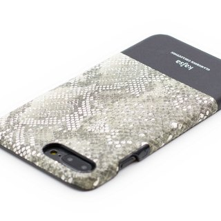 Snake series single cover mobile phone protective case white