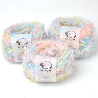 Hand-dyed Kid-mohair loop yarn, 10g, DIY, handcraft, materials, gift packaging