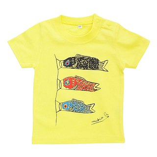 Koinobori Baby Kids T-shirt Yellow