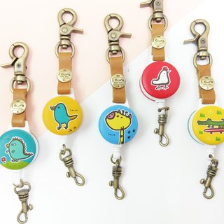 i Good hook telescopic ticket holder series - Children's fun series