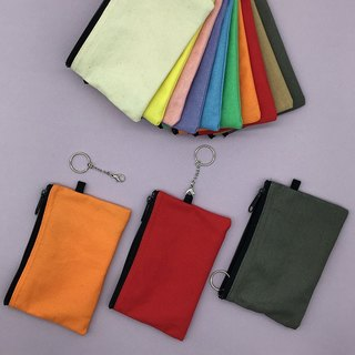 YCCT key purse - Simple series (no pattern) - 10 color optional - Three ways to use to meet a variety of possibilities