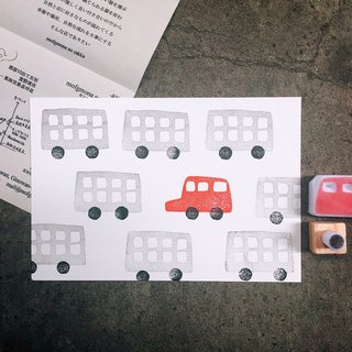 Cover which hand seal [a small red car _ car section _ with a tire]