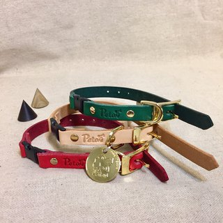 (Welfare) Cat Safety Buckle Qrcode Pet Smart Collar - Set Leather Collar