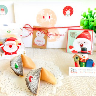 Christmas Gift Snowman Gift Box Lucky Fortune Cookie Christmas Snowflake Dark Chocolate Christmas Exchange Gift