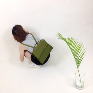 │ │ knew priceless grass green bacteria VINTAGE / MOD'S