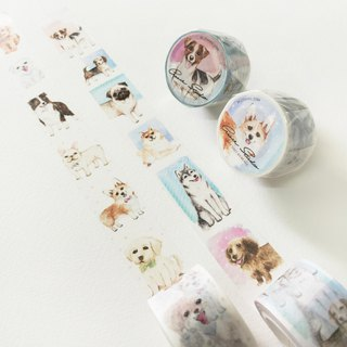 Puppy Watercolour Washi Tape,Masking Tape,Paper tape,Watercolor tape,Masking