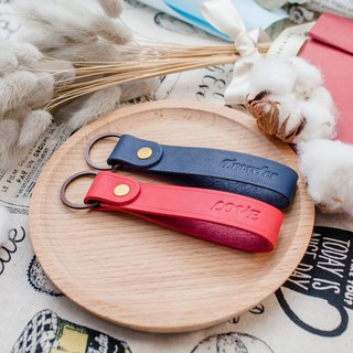 Leather key ring / 2 pieces 15% off / turning studio