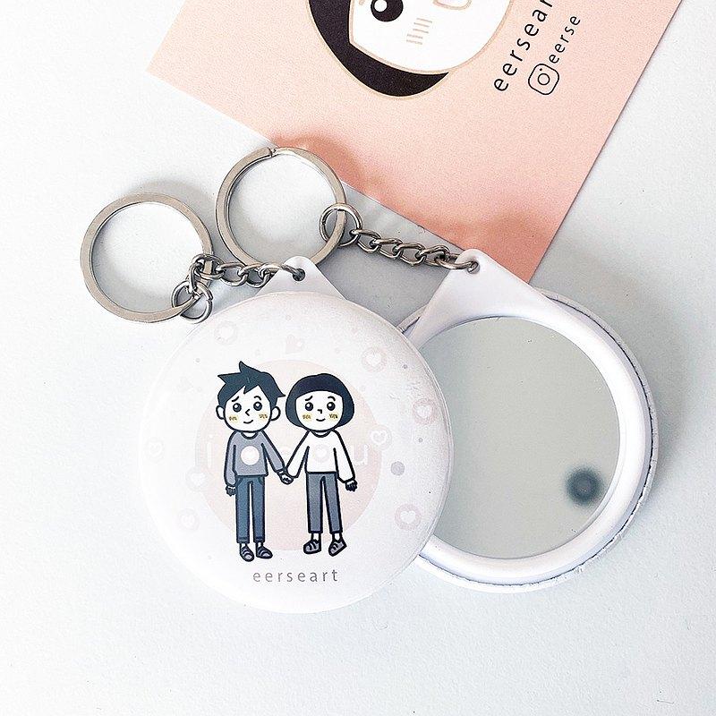 eerseart 生日禮物 / 鏡子鑰匙圈 5.8cm