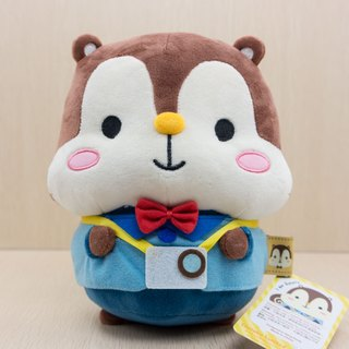 Squly Plush (Travel) - G001SQT