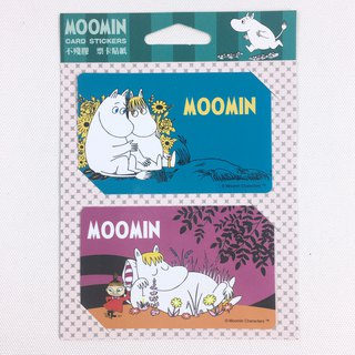 Moomin 噜噜米 authorization - ticket card stickers (green)