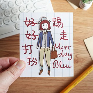 Kick Off Monday Blue / Cantonese Message Card